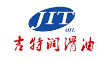 江苏吉特润滑油有限公司