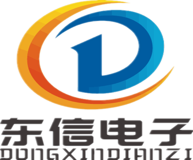 济南东信电子科技有限公司