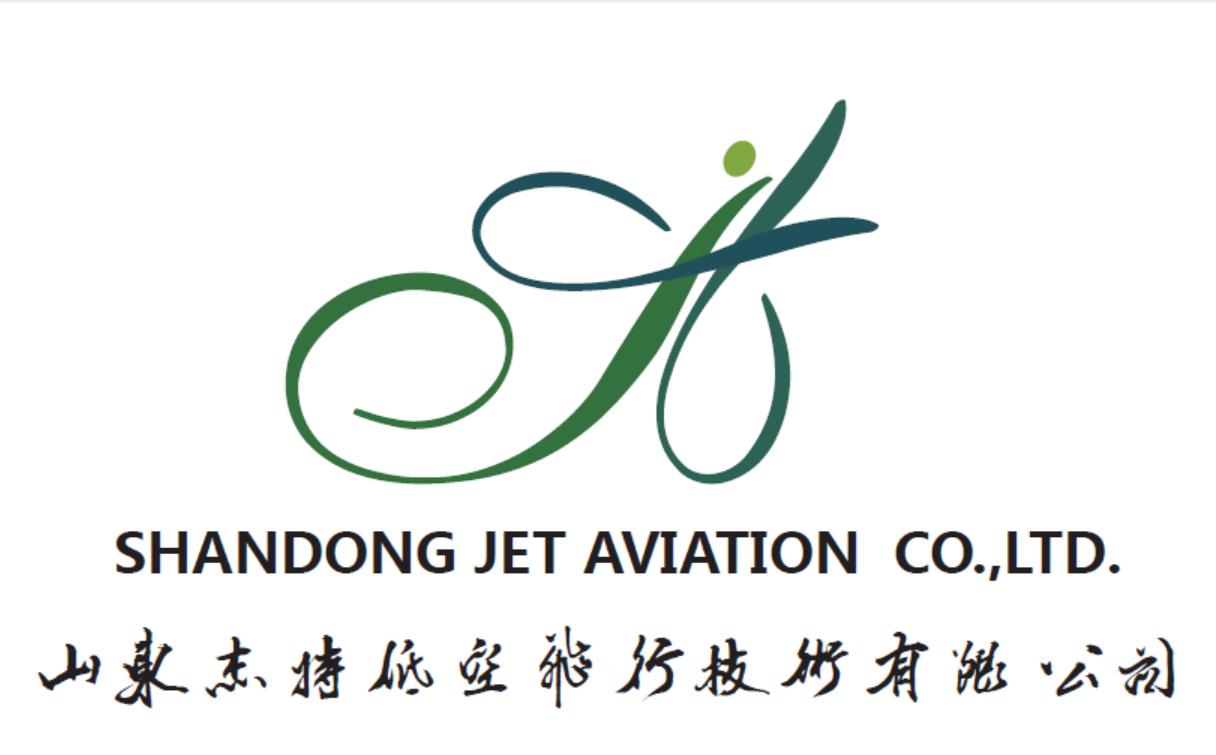 山东杰特低空飞行技术有限公司