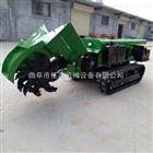 JX-KG履带式果园开沟旋耕机 回填五大功能一体机