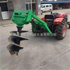 JX-WK新款植树拖拉机挖坑机