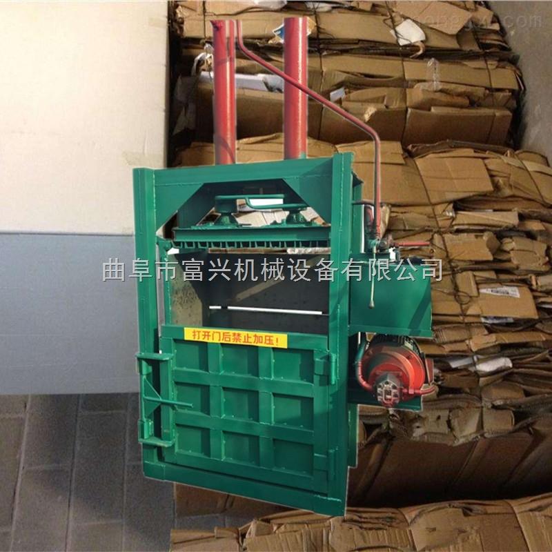 FX-DBJ-易拉罐鐵皮擠扁機,富興廢舊輪胎打包機廠家