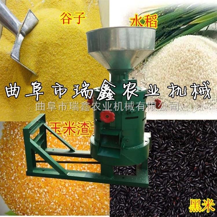 rxjx-200-稻谷脱皮碾米机 立式砂辊五谷杂粮加工设备
