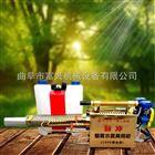 FX-YWJ质量可靠新款弥雾机 脉冲烟雾机