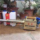 FX-YWJ新型背负式打药喷烟机 果树弥雾机