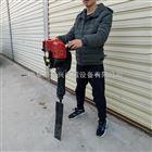 FX-QSJ富兴汽油挖树机 带土球起树机 苗圃移苗机