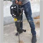 JX-YG大马力手提式岩石破碎机 汽油镐品牌