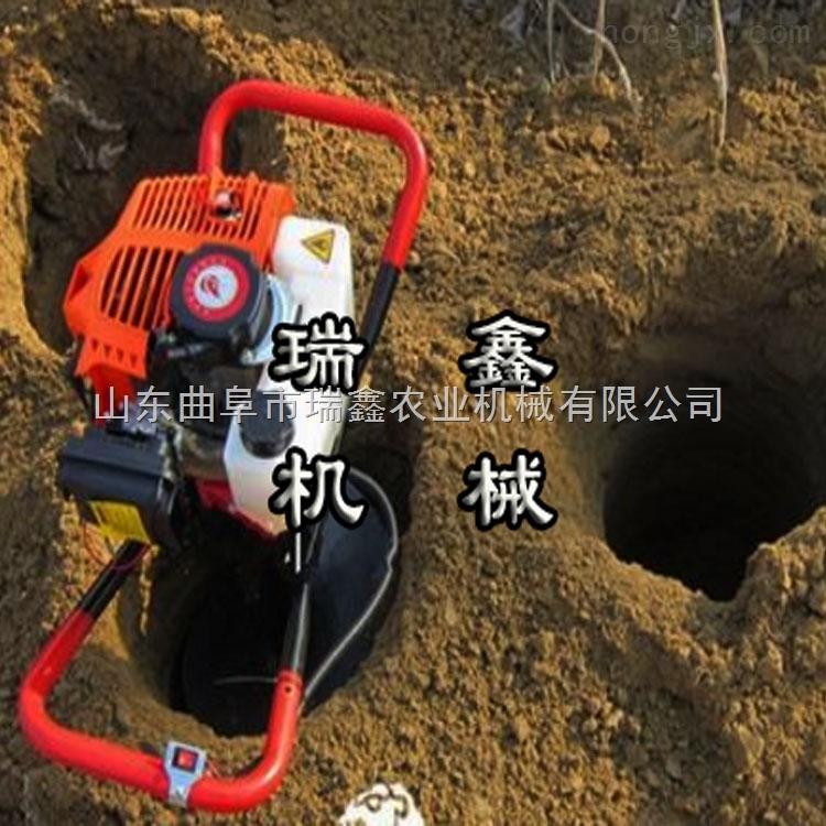 供應植樹挖窩機 果樹挖坑施肥機