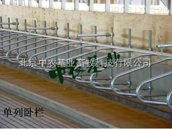 单列牛卧栏双面牛用卧床头对头卧栏