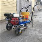 JX-HX停车位专用手推式划线机 冷喷画线机
