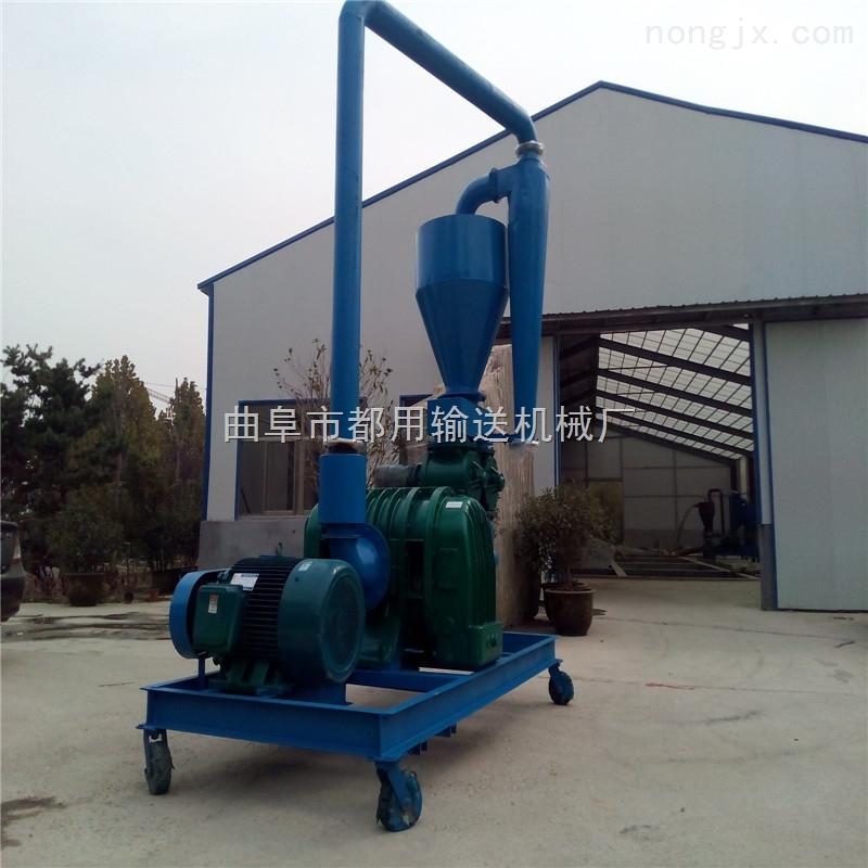 正规气力吸粮机厂家新型 不锈钢罗茨风机气