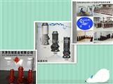 天津潜水排污泵-无堵塞排污潜水泵现货