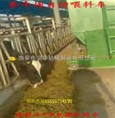 肉牛养殖场自动喂料车 奶牛场饲料撒料车