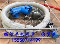 苞米无轴软管吸粮机 小型提粮机装车规格