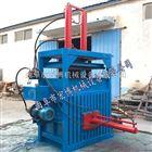 油桶压扁机 金属压块机 半自动液压打包机
