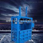 FX-DBJ西安棉花打包机 废铁回收金属压块机厂家