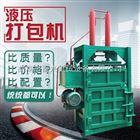 FX-DBJ废旧轮胎纸箱压扁机 富兴薄膜打包机厂家