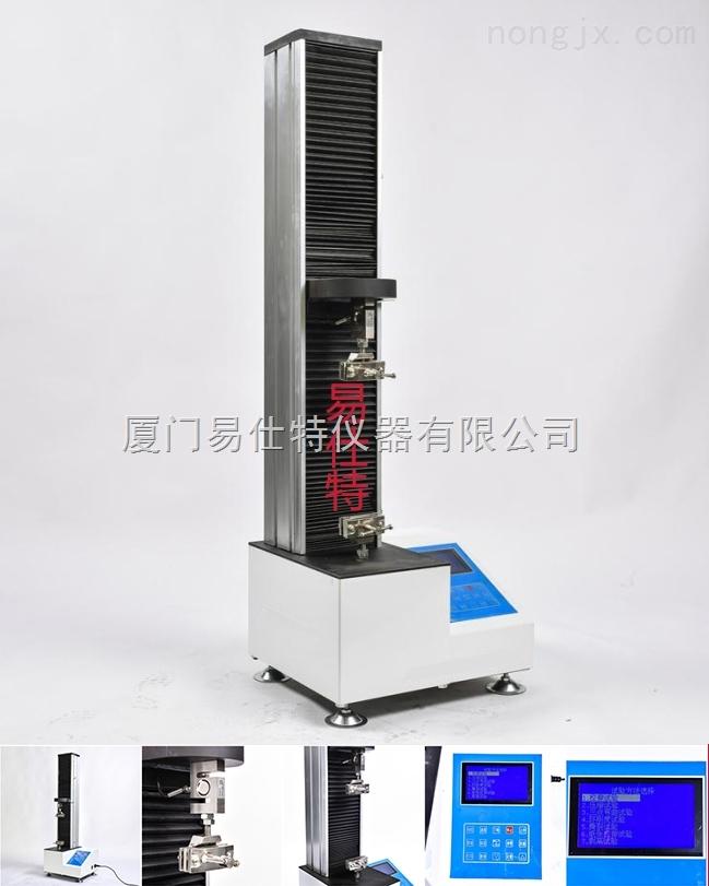 减震器拉力试验机 减震器拉力检测仪