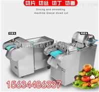 豆角切段机 大产量海带切丝机 果脯切块机