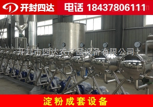 杭州市厂家直销自动化木薯淀粉加工设备价钱