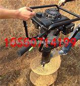 秦皇岛小区绿化种植挖坑机 木棉移植打坑机