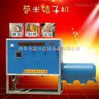 FX-ZSJ鲜苞米脱皮碴子机 高效率玉米制糁机价格