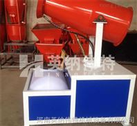 降尘喷雾机供应环保除尘雾炮机价格
