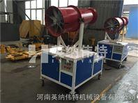 风送式喷雾机工地环保除尘雾炮机价格