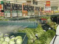 蔬菜喷雾加湿设备哪里卖