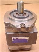专业供应德国VOITH高压齿轮泵