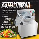 JQS-30家用小型多功能切丝机 切菜机详情介绍