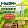 河南农业杀虫灯PS-15II型,厂家直销