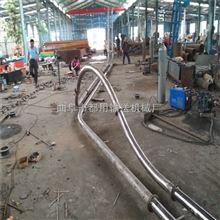 GL110耐腐蝕管鏈式輸送機,不銹鋼面粉鏈條上料機