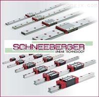 专业供应瑞士SCHNEEBERGER轴承