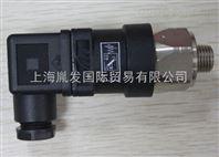 专业供应德国苏克SUCO压力传感器