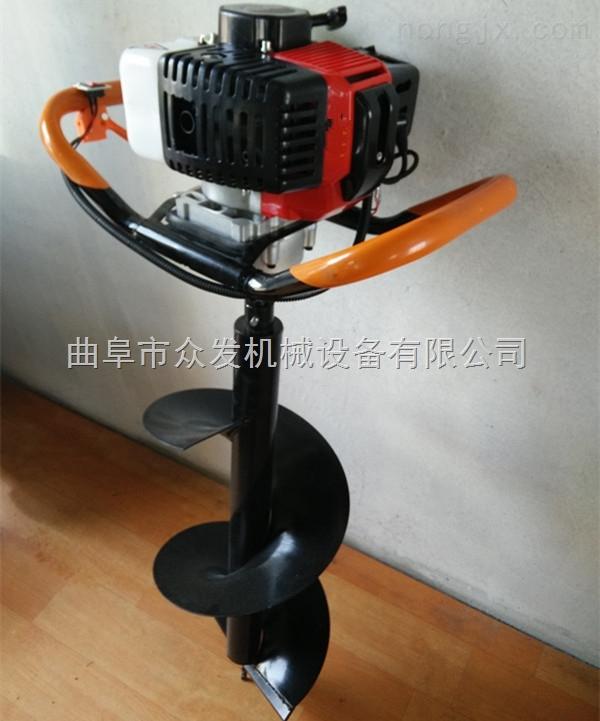 手提式多功能地钻机 小型栽树挖坑机