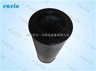 库存正品现货泵冲洗滤芯DP602EA01V/-F奅崩