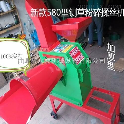 牧草加工機械 青貯飼料鍘草機 鍘草粉碎機