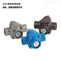 美国HYPRO 4101系列4叶转子泵