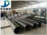 晋城市新型HDPE供给水管道厂家现货促销