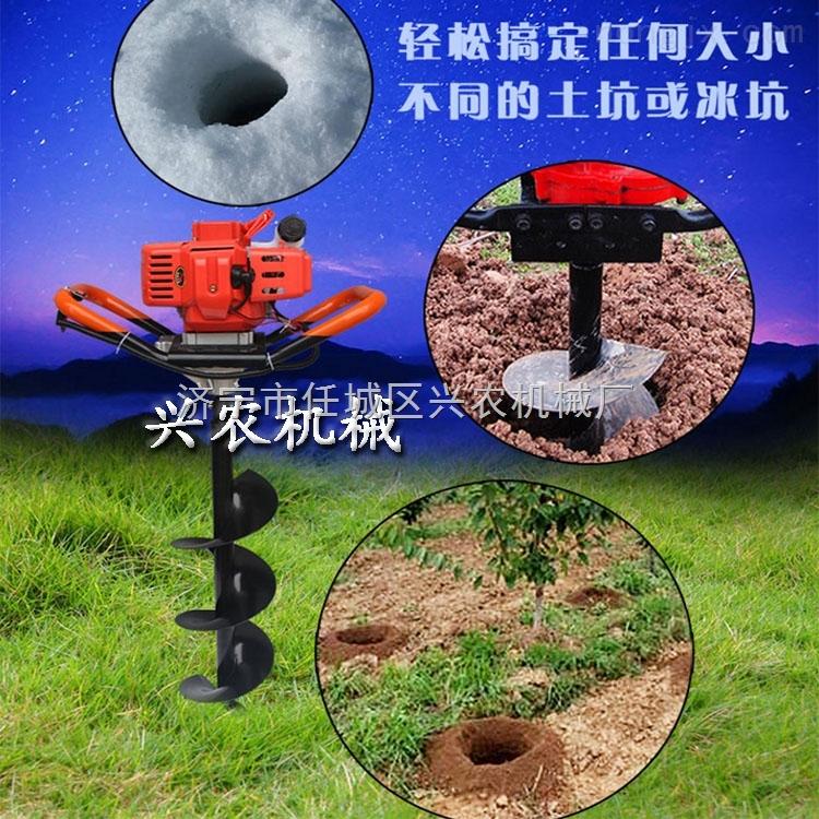 四冲程植树挖坑机多功能植树栽树苗打洞机