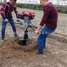 FX-WKJ四轮悬挂式挖坑机果树种植打坑挖坑设备