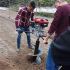 FX-WKJ单人操作挖坑机 多功能植树打坑机哪里卖
