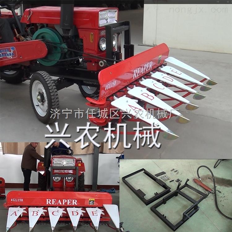 小型农业牧草收割机 多功能麦稻割晒机