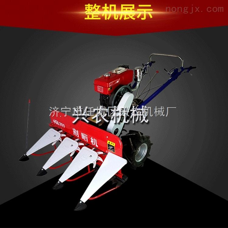 手扶式秸秆粉碎还田 背负式玉米收割机