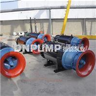 雪橇式潜水泵厂家发货_德能泵业