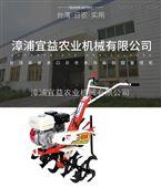 台湾�缛张┡� 650N微型松土机 培土机