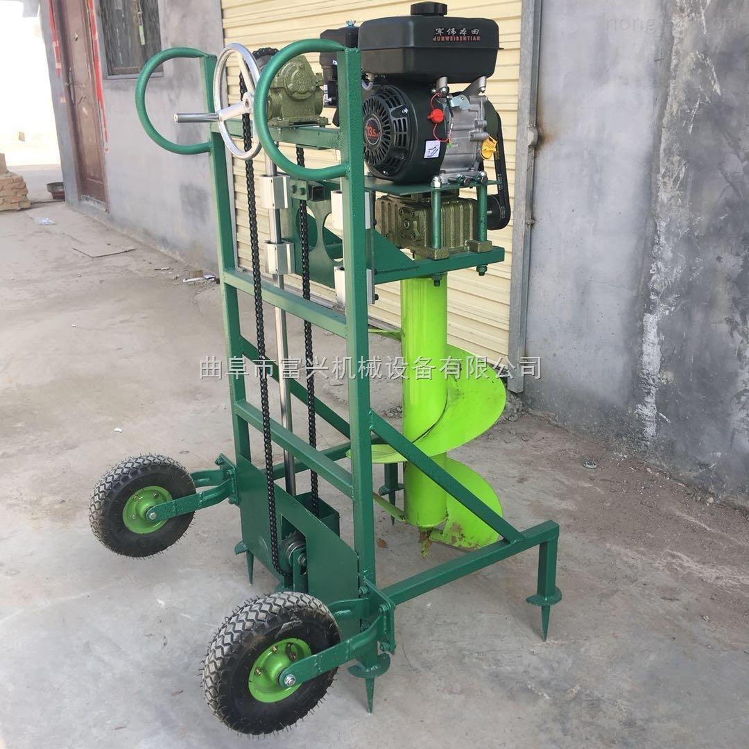 汽油大馬力植樹挖坑機 竹棚搭建打洞機