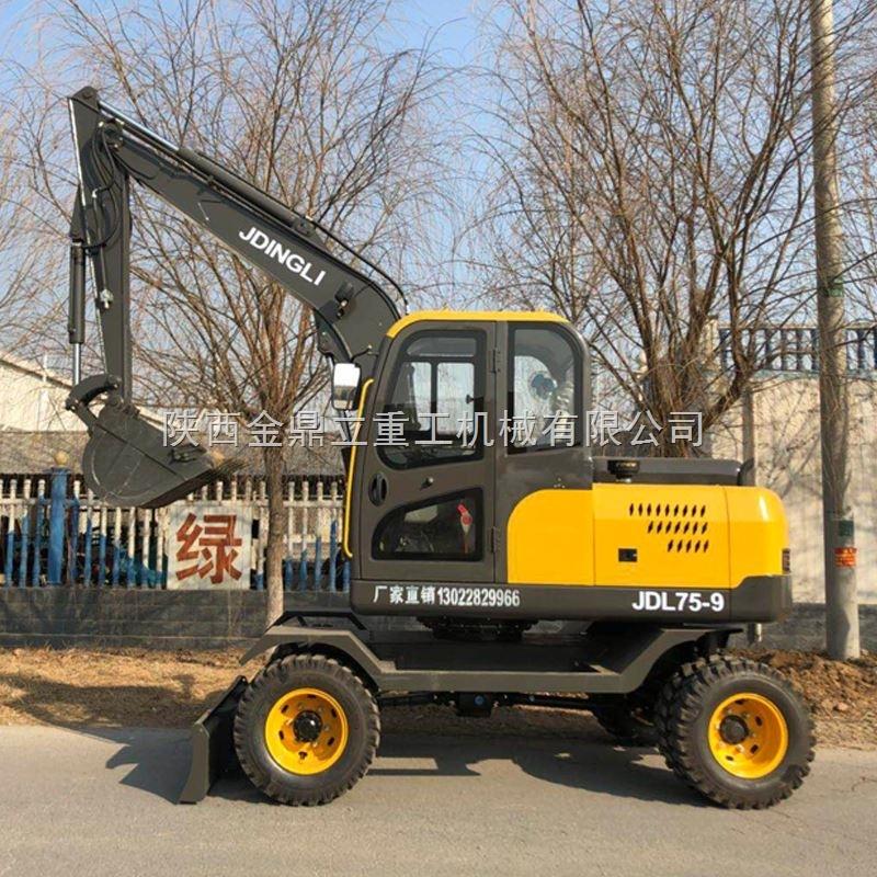 75轮式挖掘机价格 轮式小挖机哪个品牌好