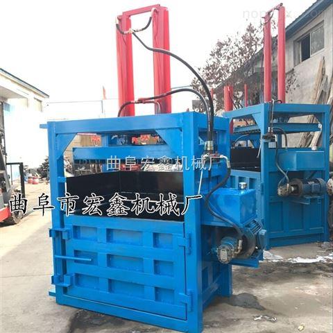 废料/废品/废纸箱压块机 立式液压打包机